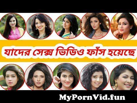 View Full Screen: bangladeshi actress viral video 2020.jpg