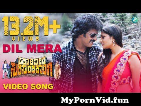 View Full Screen: katari veera surasundarangi kannada movie 124 dil mera 124 video song hd 124 upendra ramya.jpg