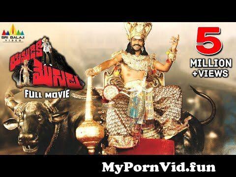 View Full Screen: yamudiki mogudu telugu full movie 124 allari naresh richa panai 124 sri balaji video.jpg