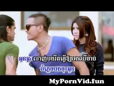SD VCD Vol 131] Srolanh Bong Kmean Anakut Te by Khemerak Sereymon ...