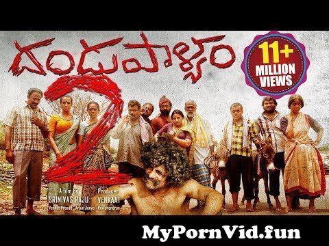 Jump To dandupalyam 2 latest telugu full movie 124 pooja gandhi ravi shankar sanjjanaa 124 2017 telugu movies preview hqdefault Video Parts