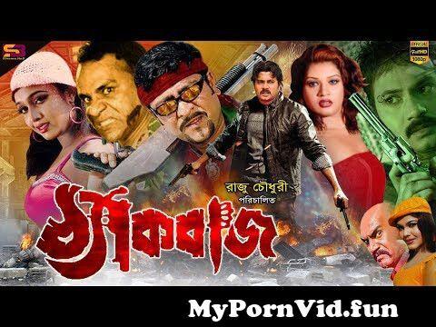 Jump To thekbaj bangla movie 124 alexander bo 124 amit hasan shanu poly misha 124sb cinema hall preview hqdefault Video Parts