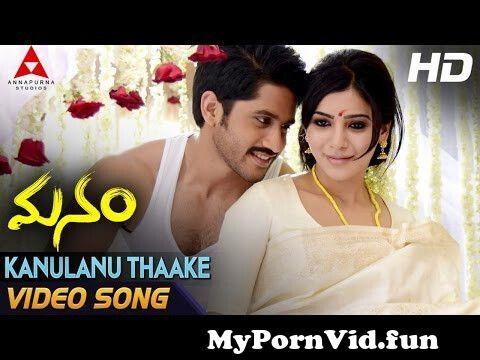 Jump To kanulanu thaake video song 124124 manam video songs 124124 naga chaitanya samantha preview hqdefault Video Parts