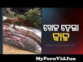 View Full Screen: youth in malkangiri dies while jumping into waterfall.jpg