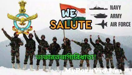 View Full Screen: bharoto bhagyo bidhata 124 karaoke with lyrics 124 rajkahini 124 bengali patriotic song.jpg
