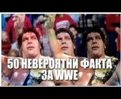 Wrestling Bulgaria Official