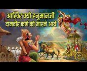 The Bhakti