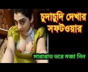 Apps Bangla