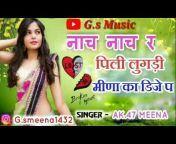 G.s music
