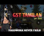 GST๛ Tamilan
