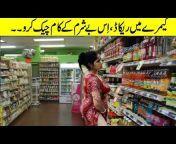 Be A Pakistani