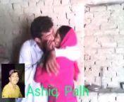 Ali Jaan Palh
