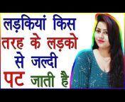 Miss Love Guru