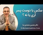 محسن محمدی نیا معین Mohsen Mohammadinia Moein