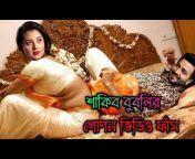 Exclusive Cine Gossip