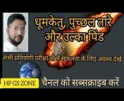HP GS ZONE