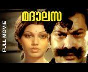 Malayalam Movie House