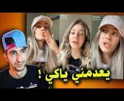 Barhom m3arawi - برهوم معراوي