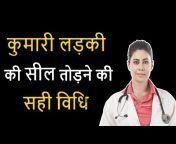 Health Gyan Hindi