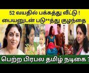 Tamil viral