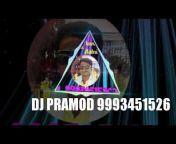 DJ PRAMOD KATNI