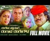 SRS Media Vision   Kannada Full Movies