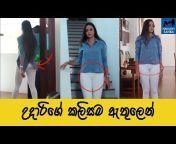 Naughty Lanka