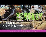 シューズアドバイザー藤原/F・shokai