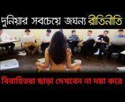 Facts Tv Bangla