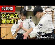 Aikido Shinburenseijuku - 合気道神武錬成塾
