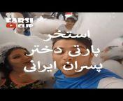 Farsi Clip