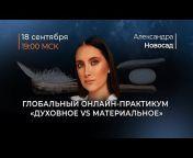 Горизонт (Арканум-ТВ)