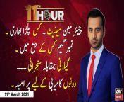11th Hour   Waseem Badami   ARYNews   11th MARCH 2021<br/><br/>(Current Affairs)<br/>Host:<br/>- Waseem Badami<br/><br/>Guests:<br/>- Farrukh Habib (PTI)<br/>- Malik Ahmed Khan (PML-N)<br/>- Faisal Karim Kundi (PPP)<br/><br/>