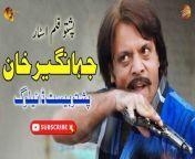 Jahangir Khan Pashto Best Dialogues   Filmi Dialogue   Full HD Video