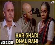 Check out this Heart touching hindi sad song 'Har Ghadi Dhal Rahi Sham Hai Zindagi' sung by Amit Kumar from the Classic hindi movie 'Saaransh'starring Anupam Kher & Rohini Hattangadi only on @Bollywood Classics .<br/>