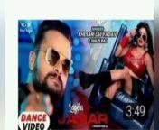 Lagelu Jahar khesari lal new song 2021,,Letestbhojpuri song