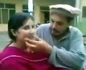 Pashto Local Hot Video<br/><br/>Pashto Local Video<br/><br/>Pashto Home Video <br/><br/>Pashto Romance Video<br/><br/>Top Fun <br/><br/>