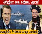 இந்திய ராணுவம் தொடர்பான செய்திகள் EPISODE 10 <br/> <br/>Defense news tamil | Indian Defense News | EPISODE 10 <br/><br/>1 India Indonesia Navel Exercise<br/>2 Haqqani network's Anas Haqqani says India is 'not a true friend'<br/>3 emmanuel macron and modi speech <br/>4 Indian Air Force Chief <br/>5 Jammu Kashmir Helicopter Cr@sh <br/> <br/>#IndianDefenceNews<br/>#IndianArmy<br/>#MilitaryNews <br/>