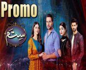 Sitam, Episode 12 Promo, Official HD Video - 31 May 2021<br/><br/>Starring:<br/>Muhammad Usama, Nawal Saeed, Momal Khalid, Saad Qureshi, Azra Mohyeddin, Laila Wasti, Afraaz Rasool, Kiran Tabeer, Ayesha Khan, Areej Chaudhary, Usman Javed, Areesha, Marie, Talia Jan, Sara Malik, Ayaz Mughal, Farhaad Riaz, Imran Baloch, Saba Shehzadi, Salma & Others.<br/><br/>Writer: Rizwan Ahmed<br/><br/>Director: Kamran Akbar<br/><br/>Producers: Momina Duraid Productions & Gold Bridge Media Productions<br/><br/>#Sitam #HUMTV #MuhammadUsama #NawalSaeed #MomalKhalid #SaadQureshi #AzraMohyeddin #LailaWasti #AfraazRasool #KiranTabeer #AyeshaKhan #AreejChaudhary #UsmanJaved
