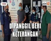 Pihak polis telah memanggil dua petugas Malaysiakini bagi memberi keterangan berhubung dakwaan bekas Ketua Polis Negara, Abdul Hamid Bador bulan lalu.<br/><br/>Editor Bahasa Melayu Malaysiakini, Jimadie Shah Othman memberi keterangan kira-kira tiga jam manakala wartawan penyiaran KiniTV, Vivian Yap disiasat kira-kira dua jam.