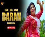 Pashto New Song | Baran By Sumaira Naz | Spice Media<br/><br/>Song : Baran <br/>Singer : Sumaira Naz