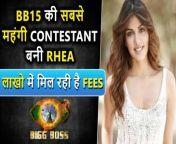 Watch the video as Rhea Chakraborty has Been Offeredwhopping amount Per Week For Bigg Boss 15. Neha Antani Ajay Yadav