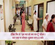 Iss Pyar Ko Kya Naam Doon Episode-73<br/><br/>please follow for more videos
