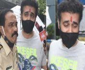 Shilpa Shetty's husband Raj Kundra ReachedTemple from Bychulla Jail Watch video to know more <br/><br/>#ShilpaShetty #RajKundra #FunnyMemes