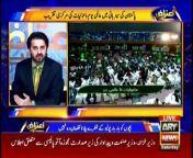 (Current Affairs)<br/><br/>Host:<br/>- Adil Abbasi<br/><br/>Guests:<br/>- Zartaj Gul PTI<br/>- Malik Muhammad Ahmad Khan PMLN<br/>- Shazia Marri PPP<br/><br/>Pakistan Mae Shajarkaari Ek Lambi Jung...<br/><br/>Hukumat Opposition Taawun Mumkin Hai?<br/><br/>Two drops for the future of Pakistan.